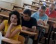 Alan Sınavı (ÖABT) Sadece 17 İlde Yapılacak